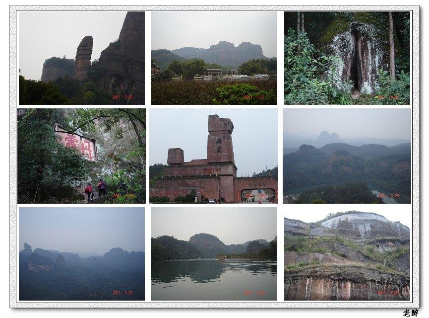 我想问一下从广州坐高铁到丹霞山 在韶关应该