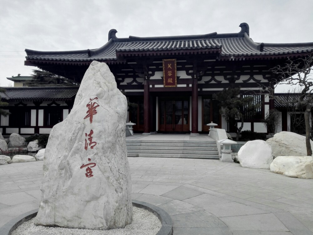 【攜程攻略】陜西西安華清宮好玩嗎,陜西華清宮景點樣圖片