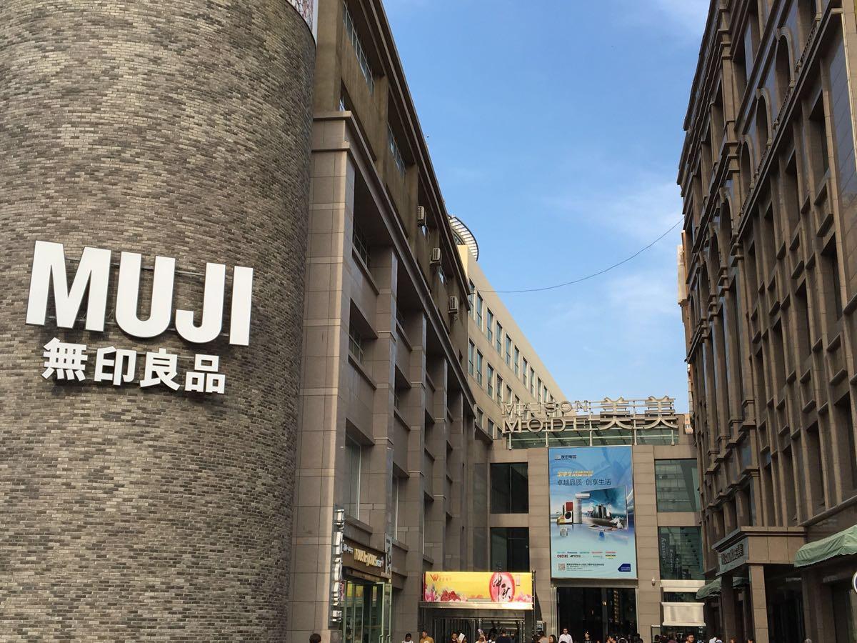 【携程攻略】乌鲁木齐美美友好购物中心购物