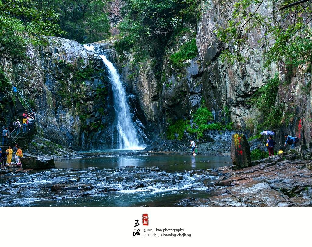 壁纸 风景 旅游 瀑布 山水 桌面 1024_813
