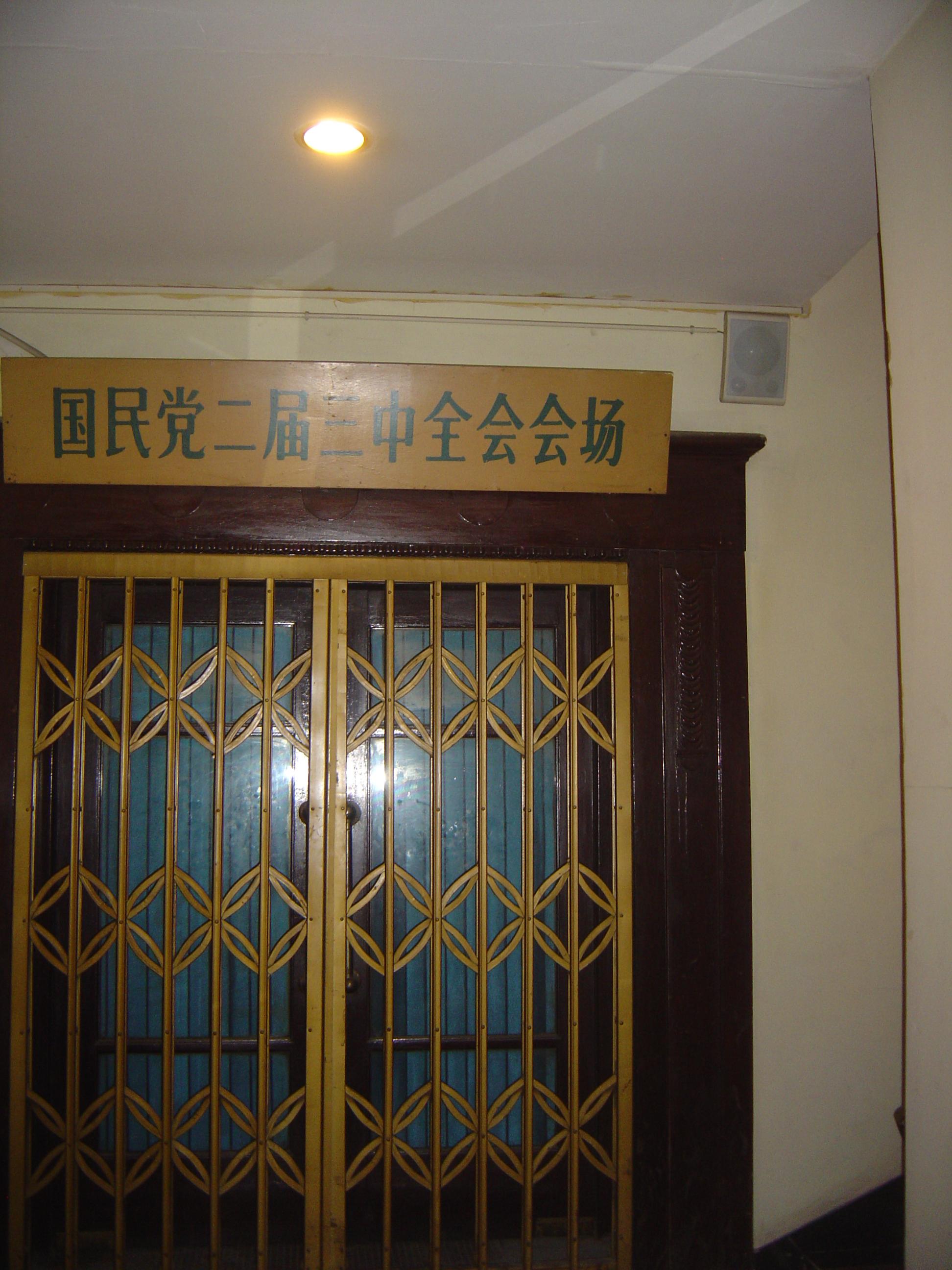 武汉国民政府旧址(汉口南洋大楼),位于汉口中山大道708号,是爱国华侨简氏兄弟投资兴建的南洋兄弟烟草有限公司办公楼,是现存唯一国共合作的中央政府所在地。该楼于1917年兴建,1921年建成。南洋大楼系水泥钢筋结构,坚固宏伟,富丽典雅,富有欧式建筑风貌,是武汉历史文化名城的标志性建筑,与黄鹤楼、红楼并称的三大名楼之一。