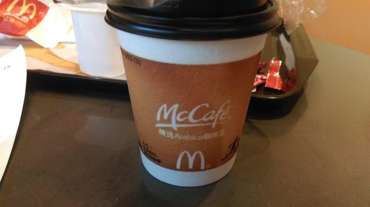 麦当劳咖啡杯子_麦当劳(中原路店)