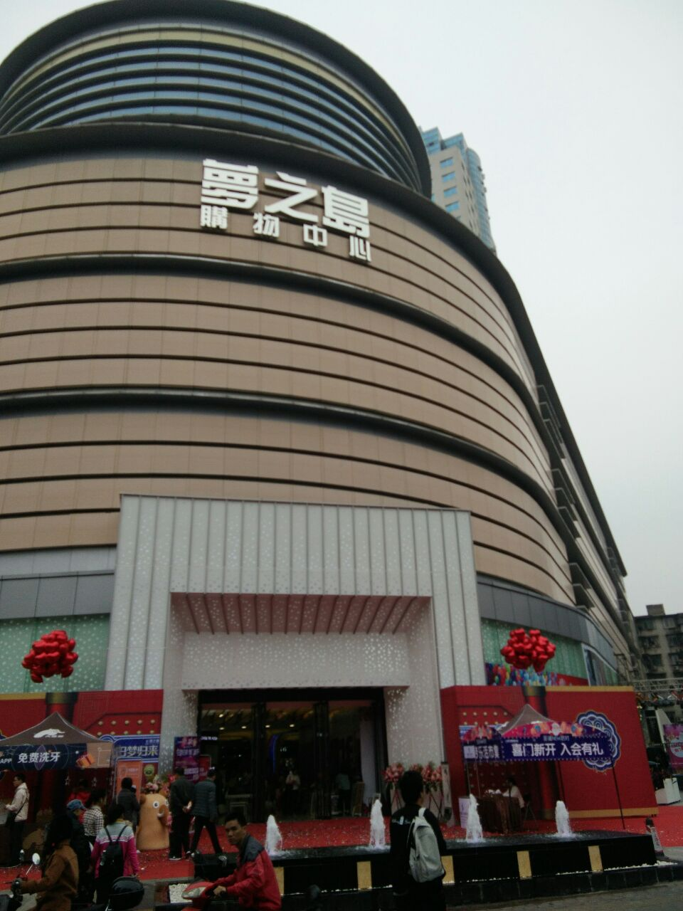 南宁梦之岛_南宁梦之岛购物广场怎么样/如何去,梦之岛购物广场好