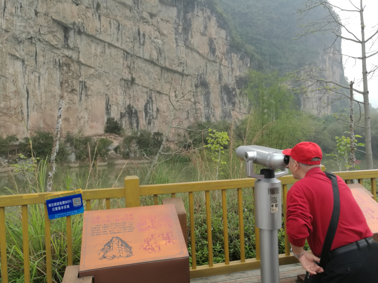 花山壁画旅游景点攻略图
