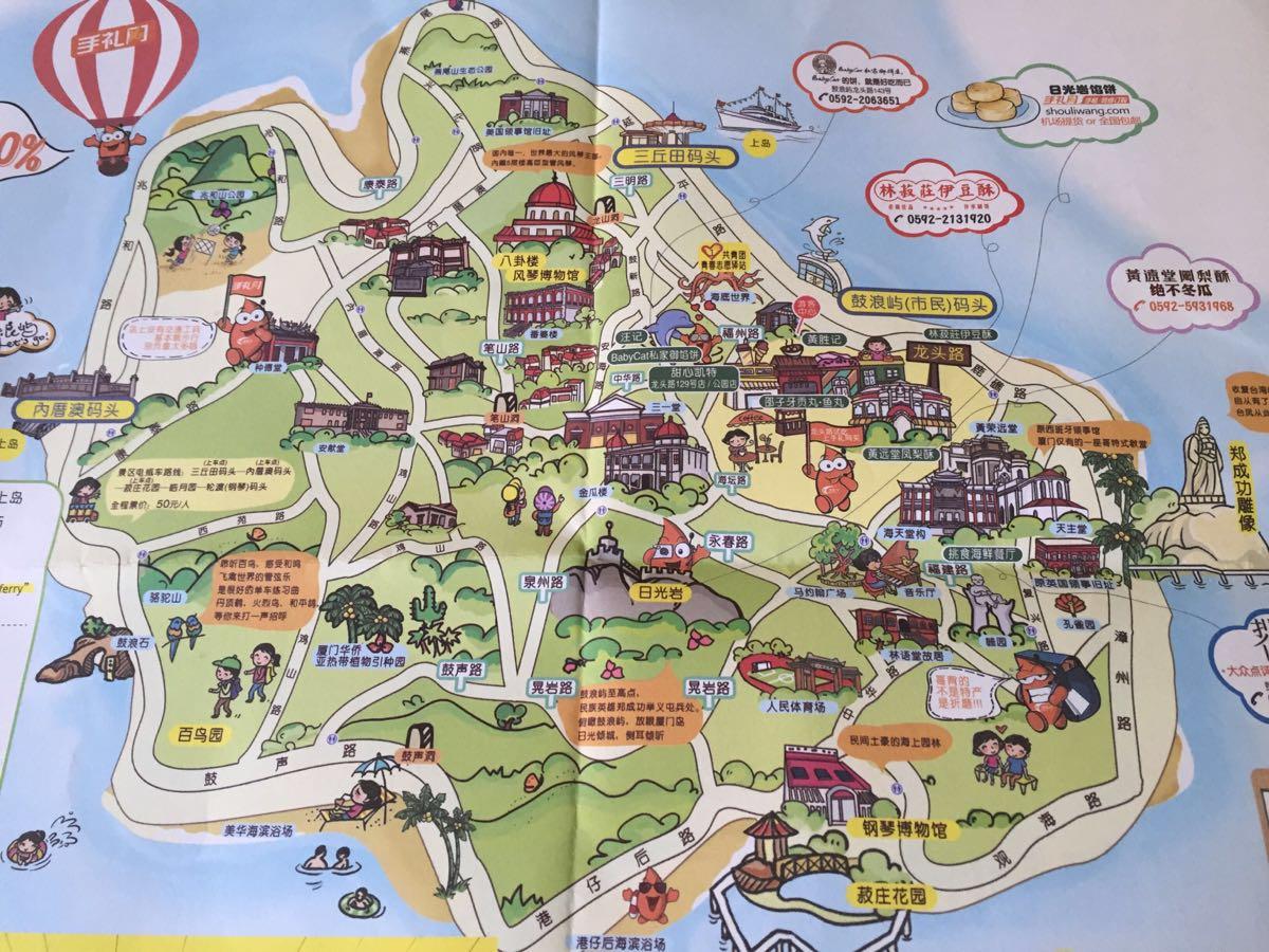 厦门旅游 手绘地图