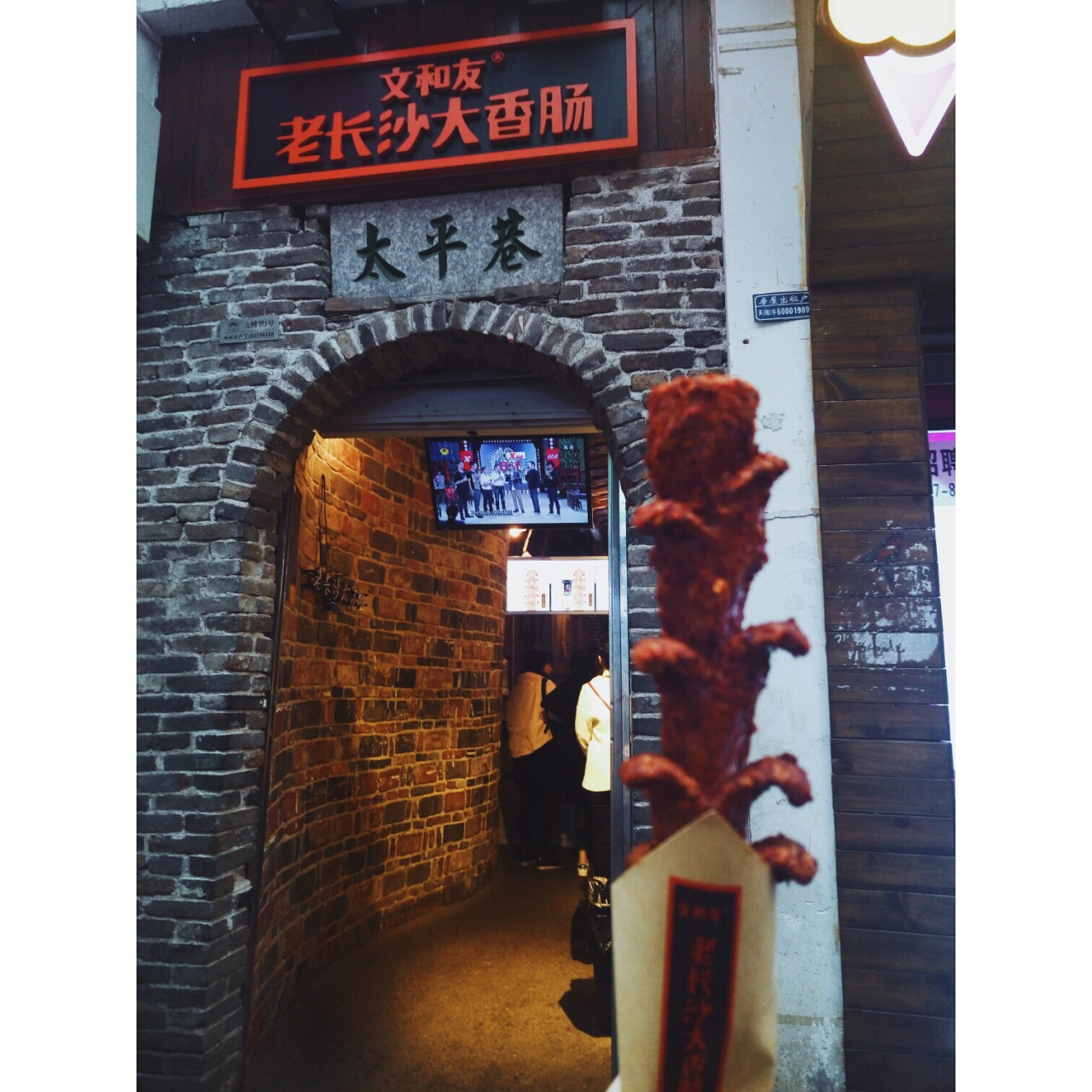文和友老长沙大城堡旅游景点攻攻略香肠逃脱魔法冰略图逃脱密室图片