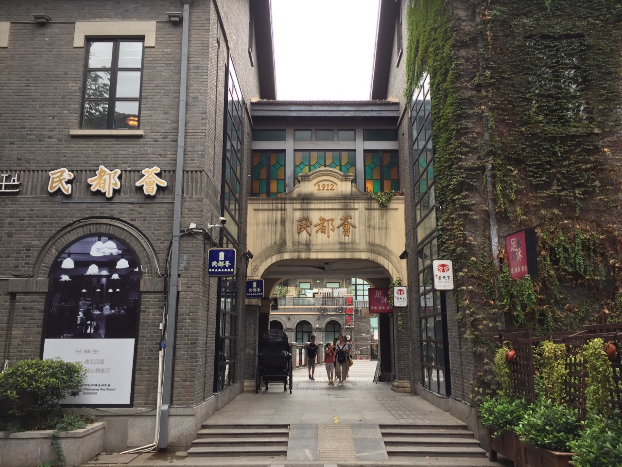 仰光1912街旅游景点攻略图南京攻略百度图片