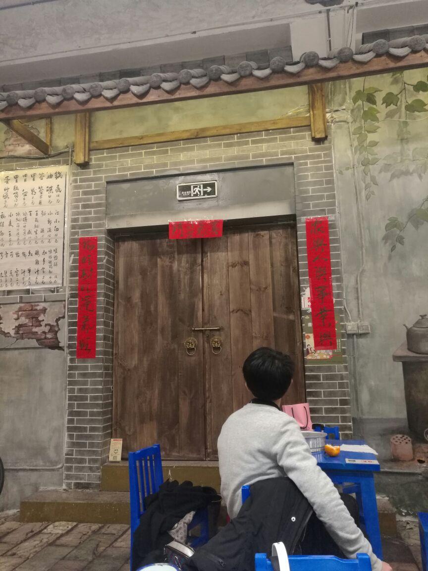 马路边边麻辣烫(致民路直营店)图片