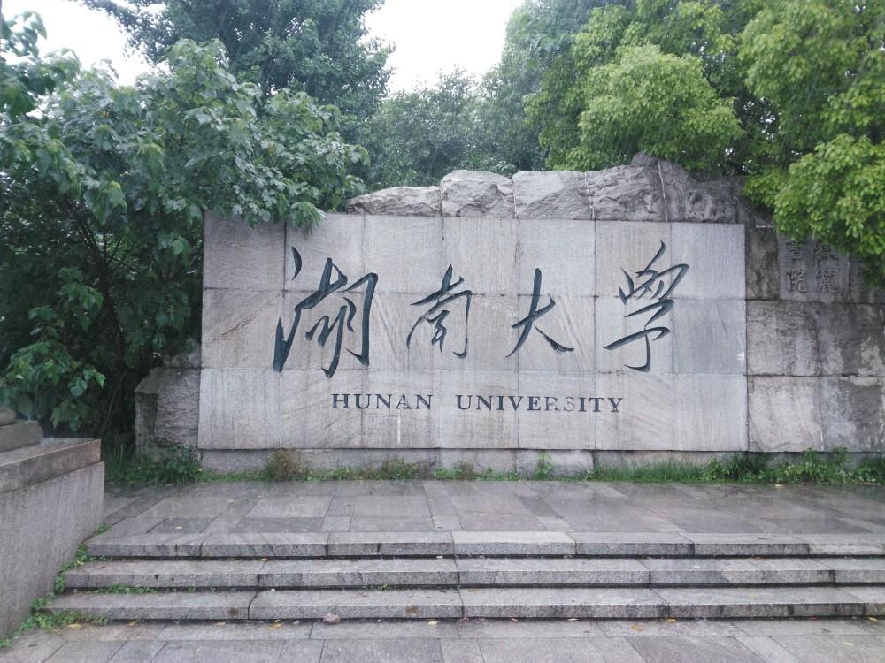 湖南大学旅游景点攻略图长白山天池自助游v略图攻略图片