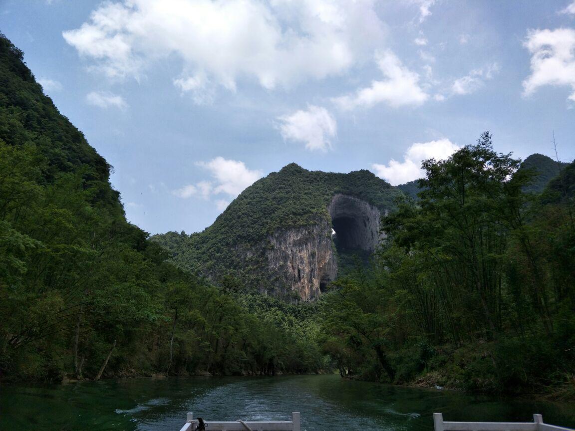 紫云格凸河风景名胜区