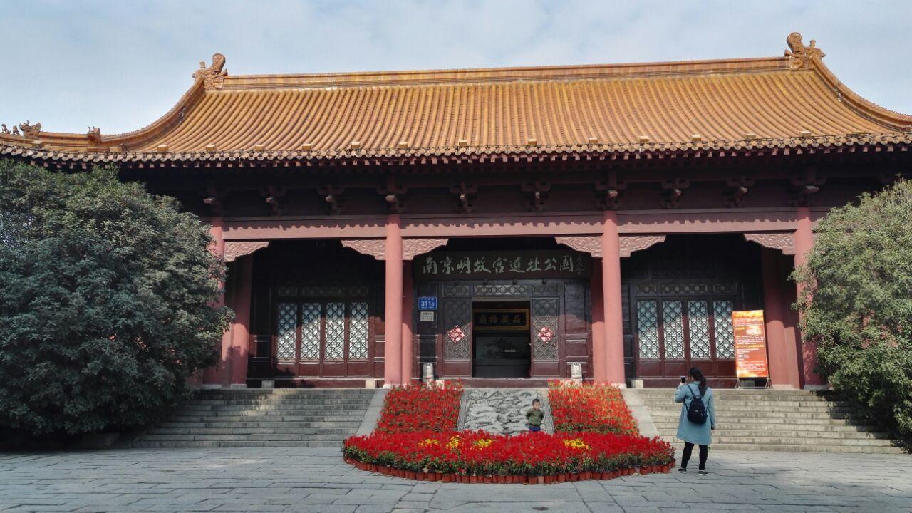 故宫明南京三国遗址旅游景点攻攻略新手大全纪手游群英略图公园图片