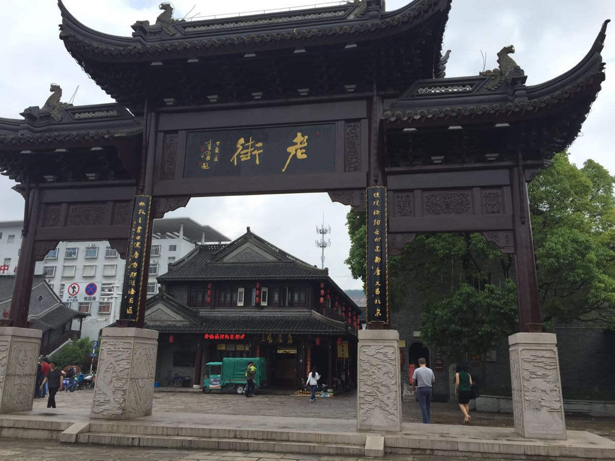 靖江市风景区