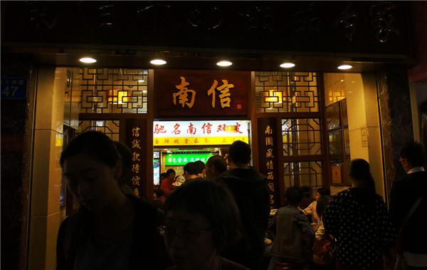 【广州】三天两晚,广州景点+交通+美食逛吃逛丰润区美食图片