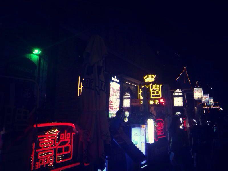 太古仓码头位于广州市海珠区,已经成为广州一条非常出名的酒吧街图片