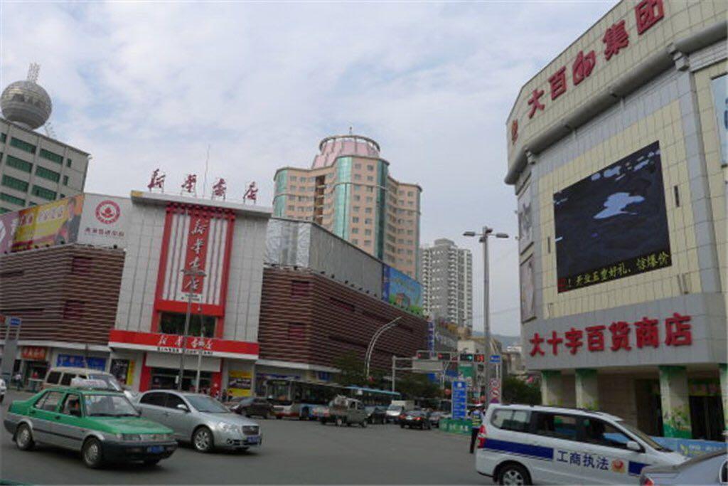 【携程攻略】西宁大十字百货商店(南大街)购物攻略图片