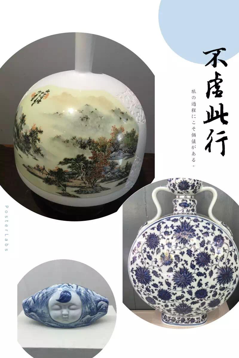 中国瓷器的贴图素材