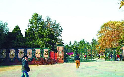 """公园内设有游乐园""""欢动世界"""",来园还可顺便游览青岛动物园和青岛植物"""