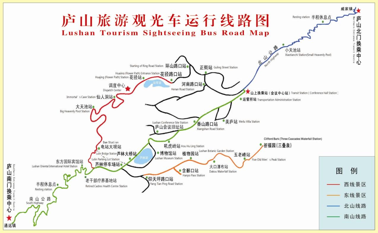 庐山地图景区地图