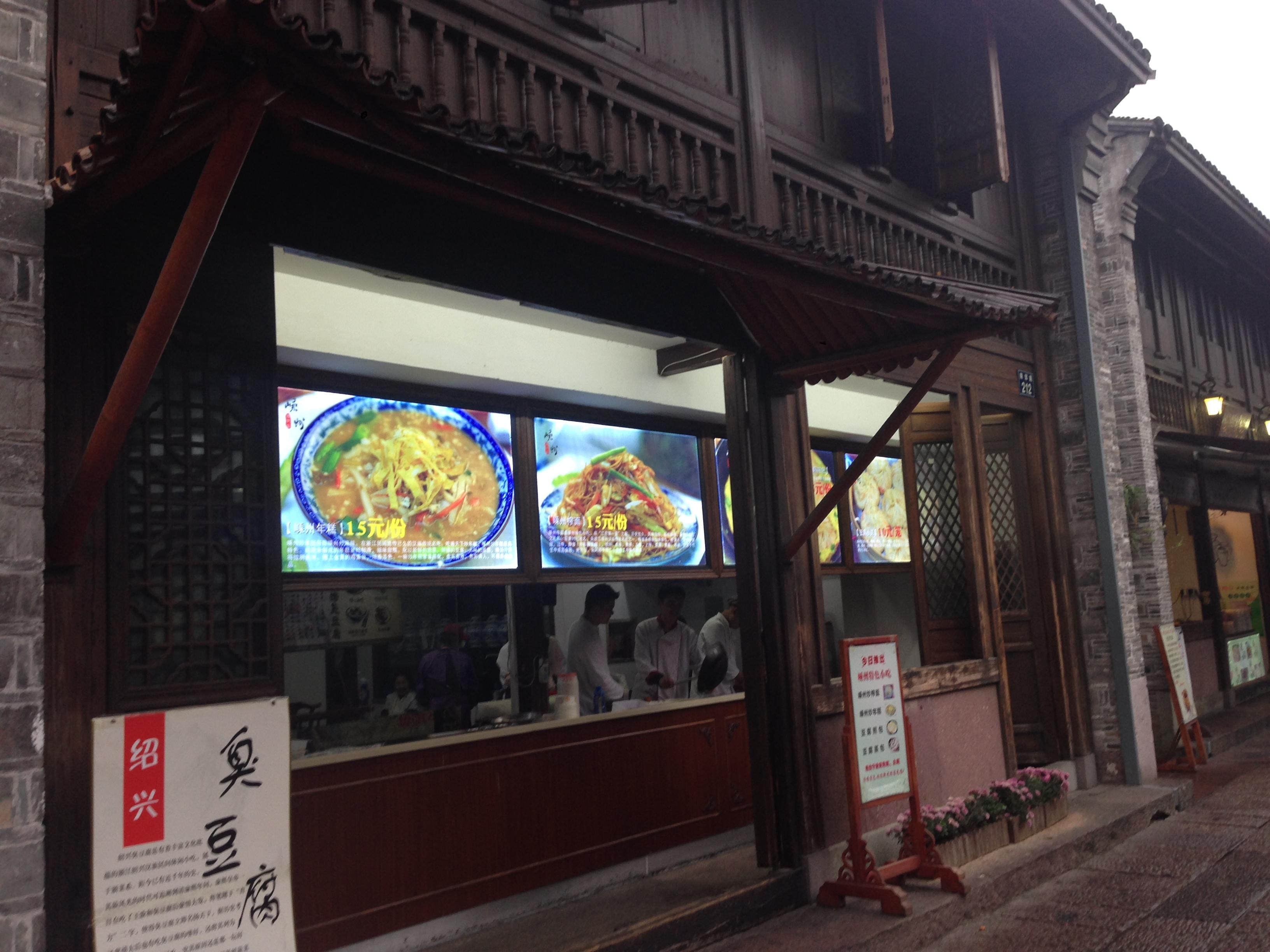 【携程攻略】浙江南塘老街景点,宁波的一个老去处,近