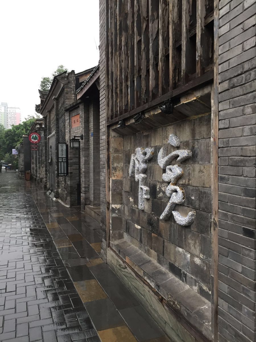 风景水粉画巷子
