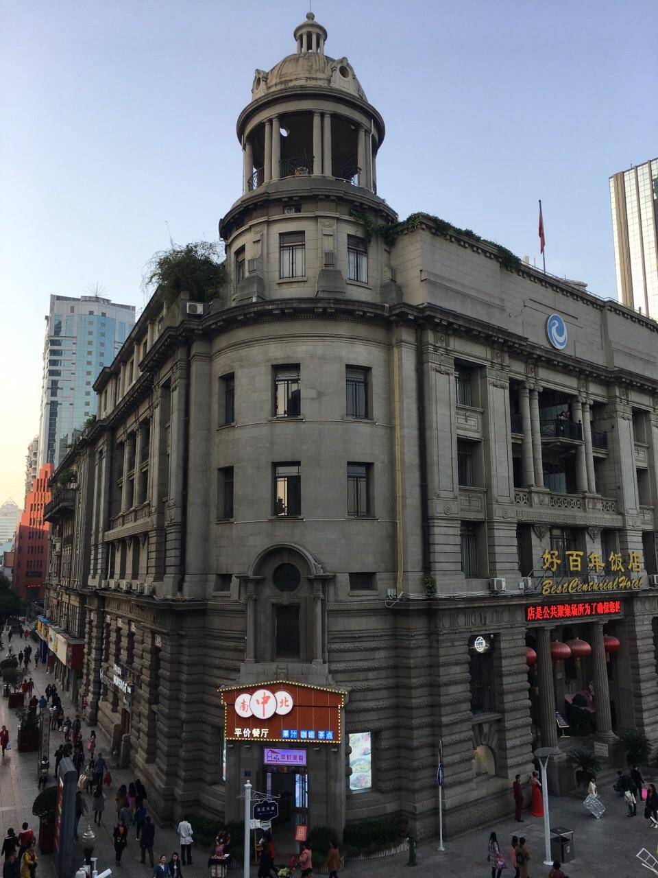 《马关条约》后,日本取得长江流域航行权。为了避免恶性竞争,几家日本公司合并经营,曾吸收少量中国股东加盟,以日清命名,表示中日合营、亲善。日清洋行一度成为在华外资行运企业中,船舶吨位最大的一家。该大楼现已成为好百年饭店,门前的饭店装饰让欧式古典风格大打折扣。