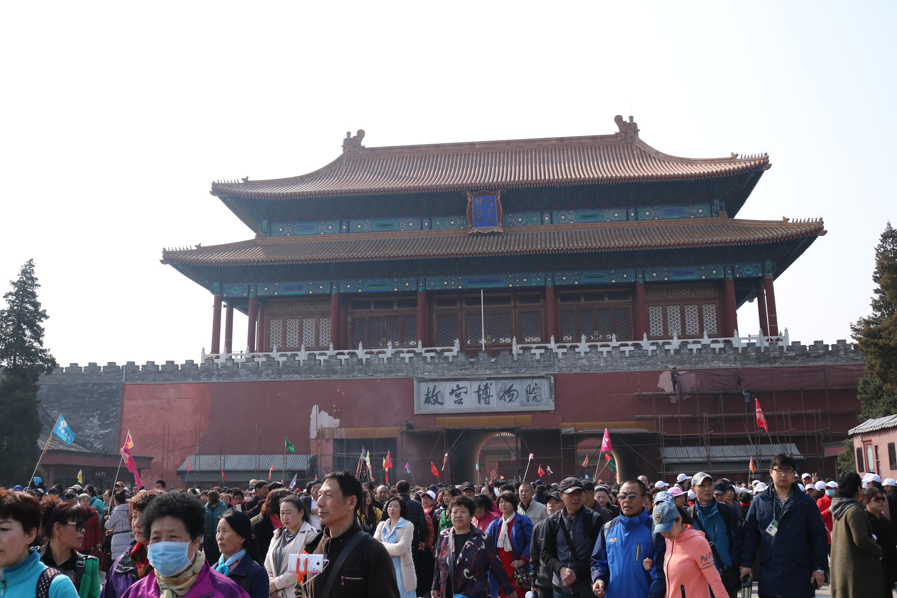 【携程攻略】北京故宫适合情侣出游旅游吗,故宫情侣