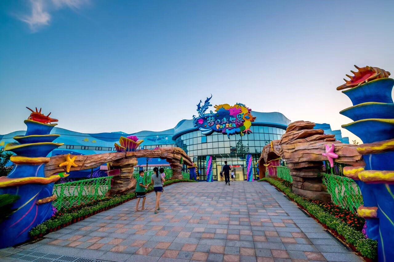 镜湖乐园梦幻水世界旅游景点攻略图