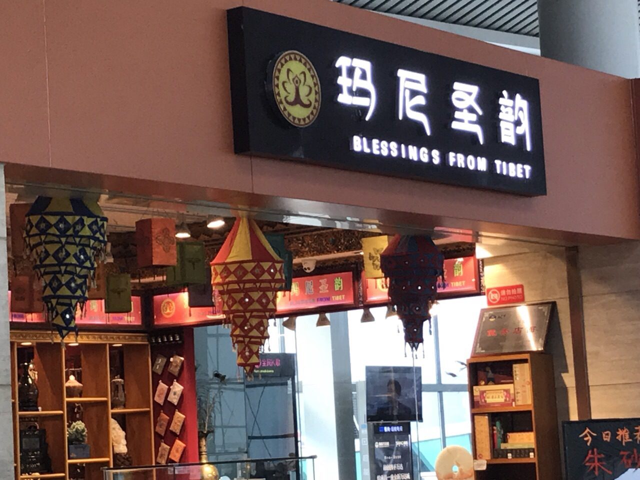 玛尼手表中国售后_玛尼圣韵