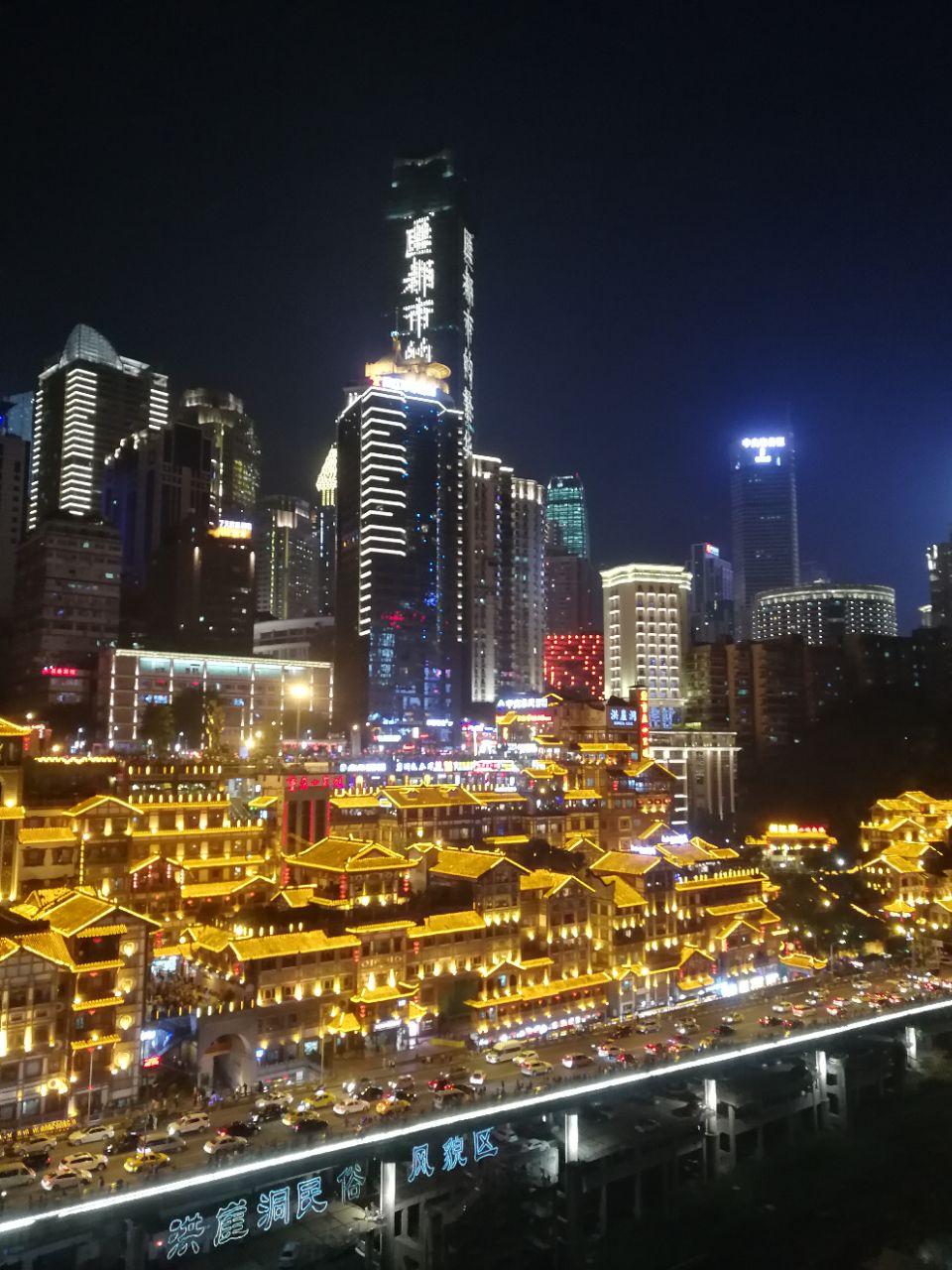 10:00到重庆想去长江索道,动物园,欢乐谷,洪崖洞,磁器口,解放碑玩