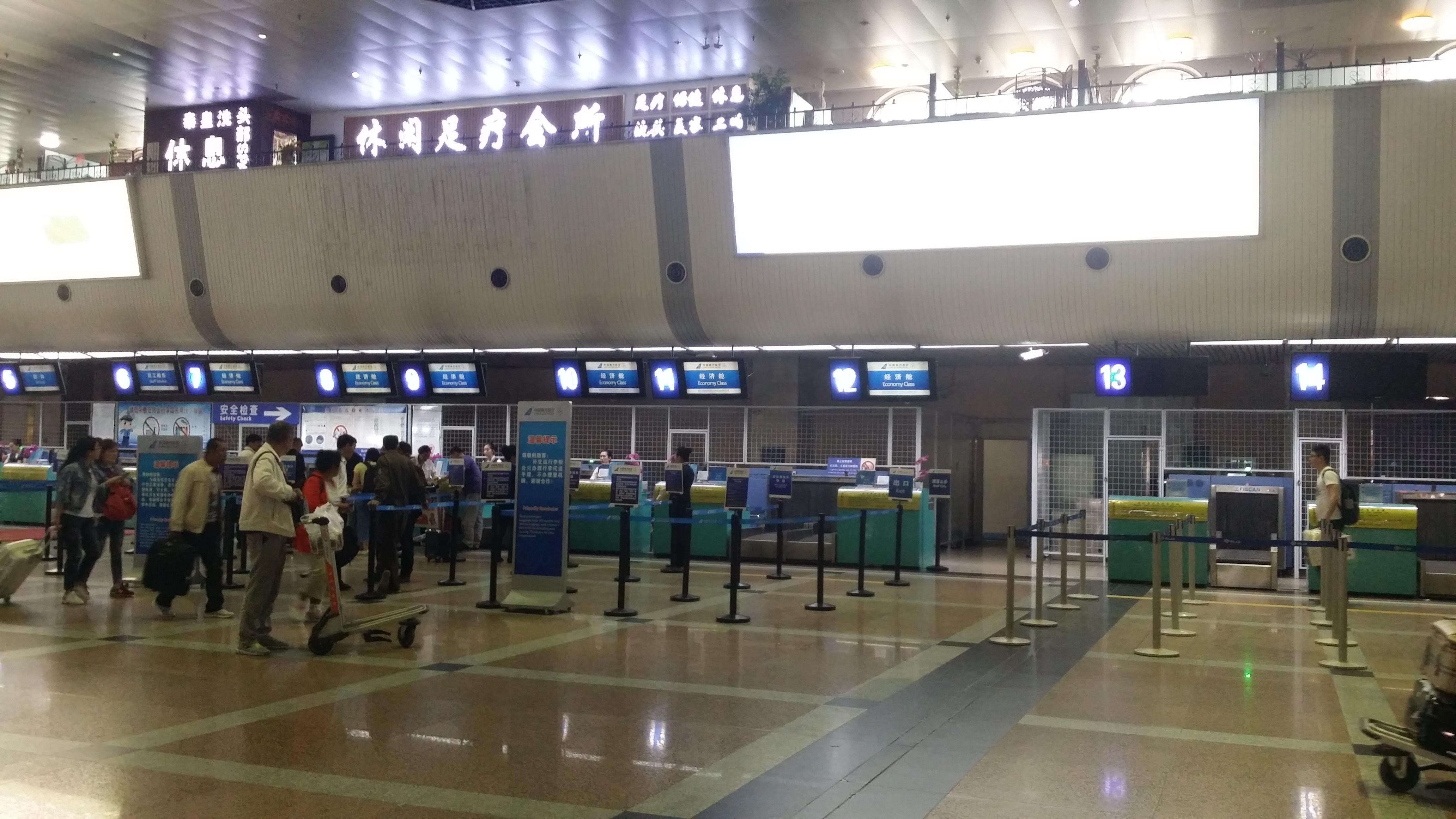 机场安检工资_哈尔滨机场安检情况怎么样啊??-哈尔滨机场过完安检还让出去吗