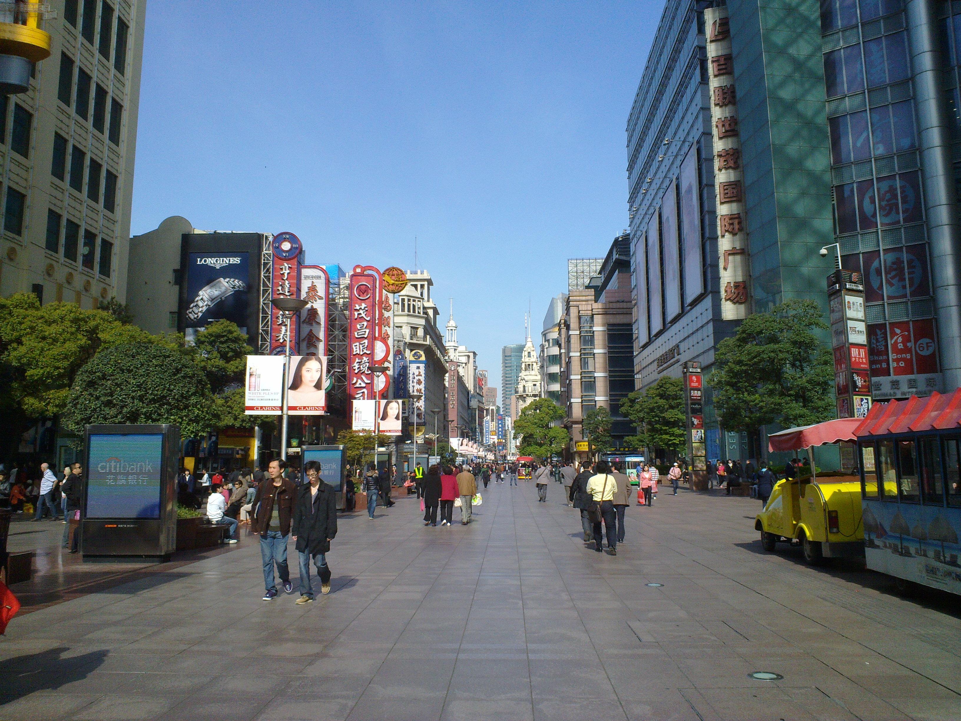 南京路步行街广角图片图片