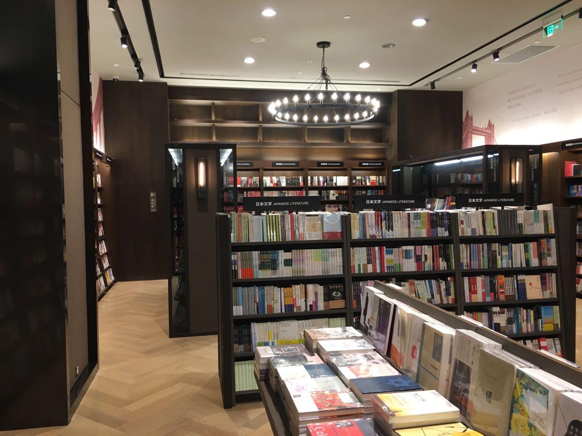 诚品书店图片