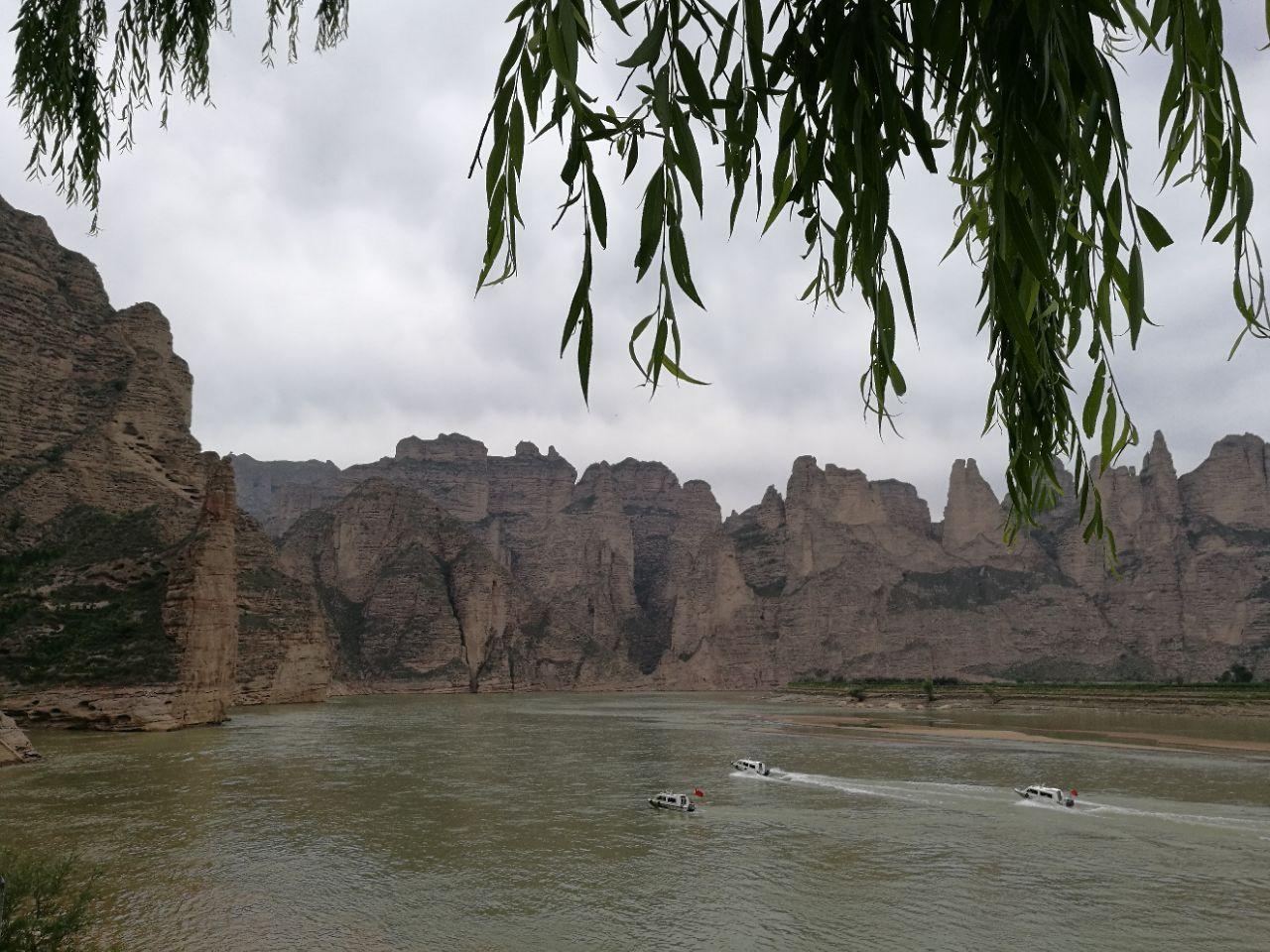 黄河三峡风景名胜区
