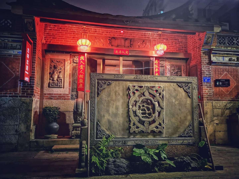 兰琴古厝旅游景点攻略图中文攻略妻3图片