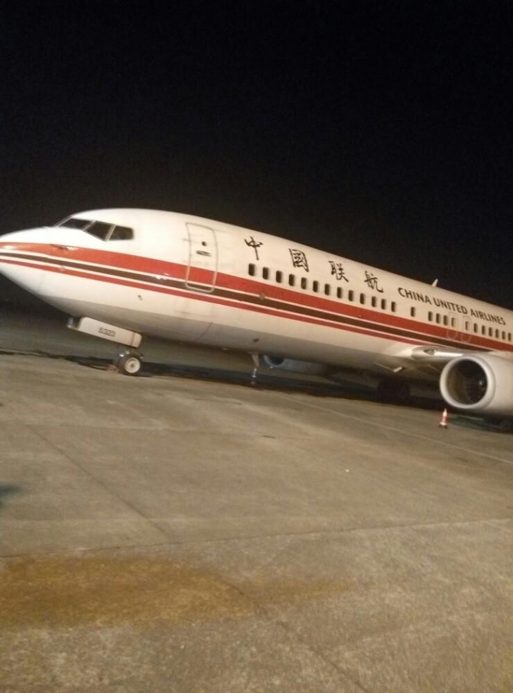 我在佛山机场坐过两次飞机,第一次是去北京.