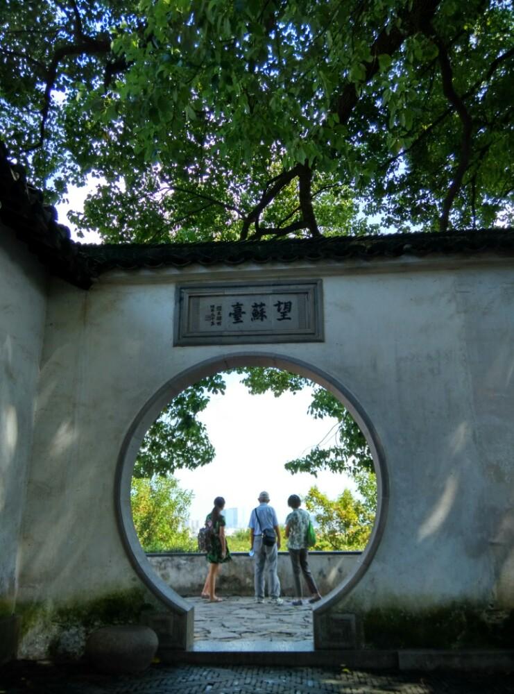 苏州虎丘手绘速写