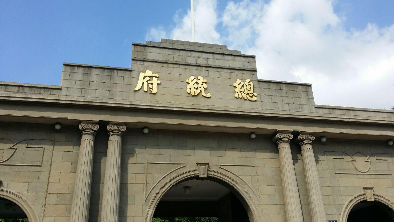 南京总统府旅游景点攻略图溧阳v略图攻略图片