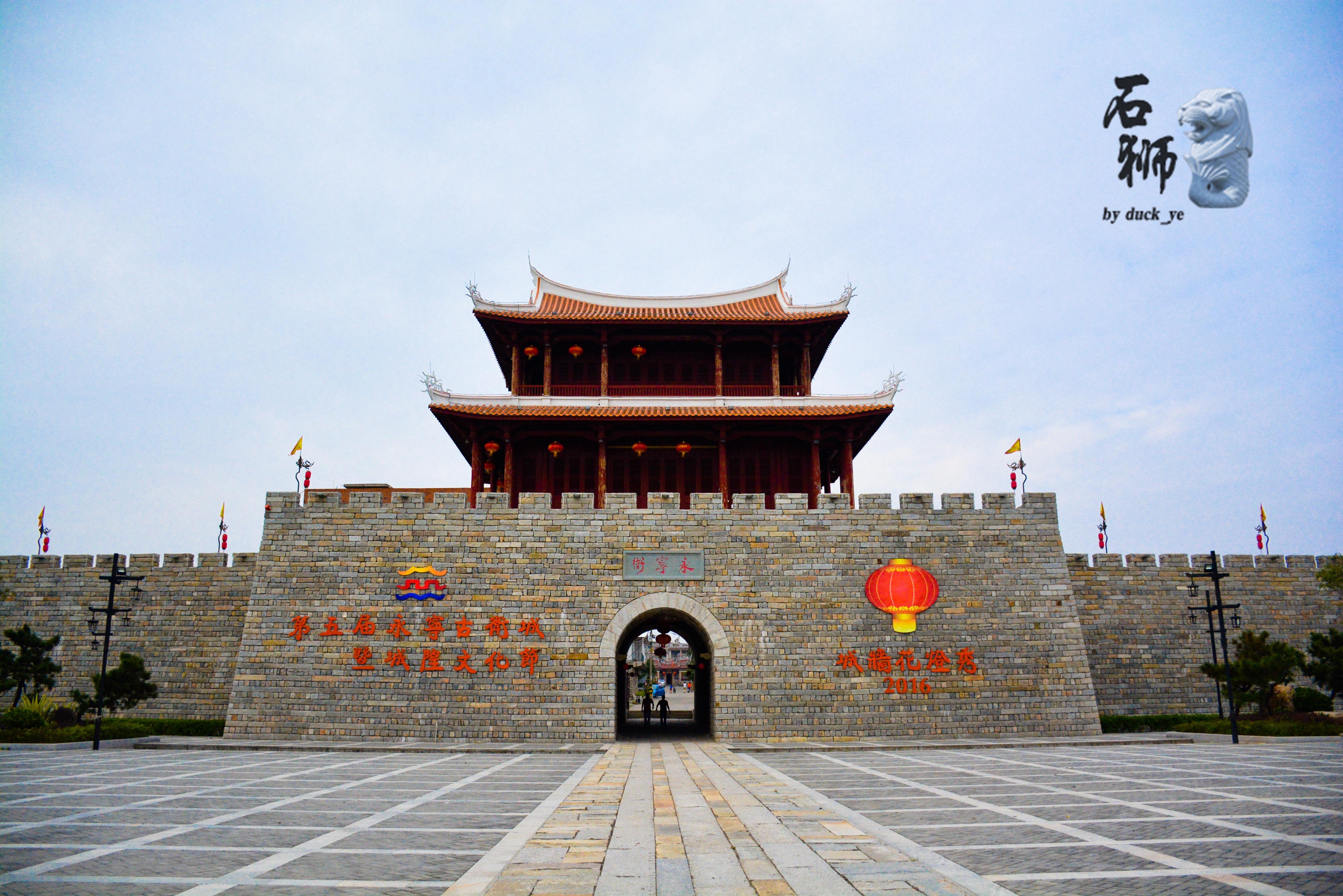 永宁古镇图片