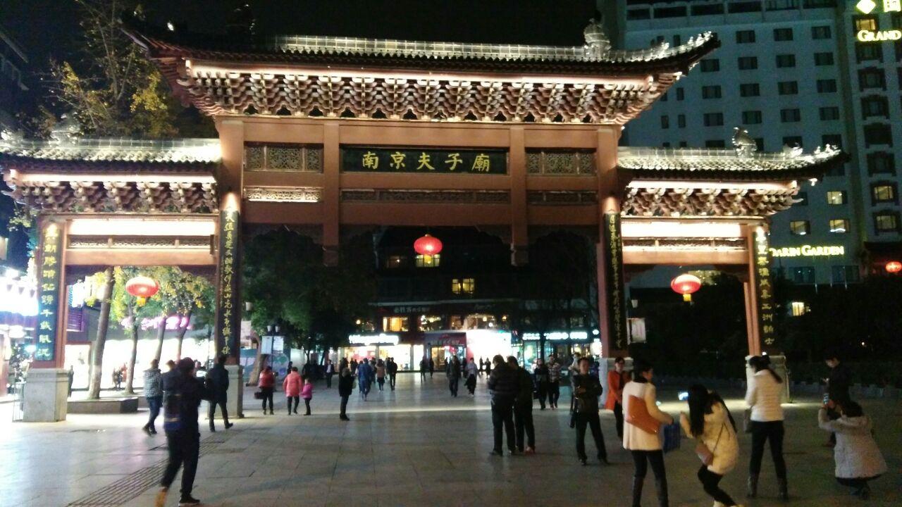 南京夫子庙小吃地�_南京夫子庙,来这里游玩的人很多,这里有很多的小吃,都是南京特色小吃