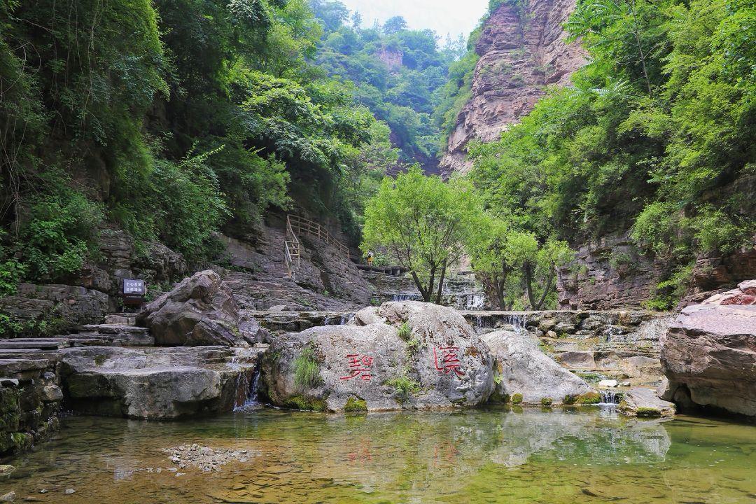 桃花谷位于林州的太行大峡谷内,这是太行大峡谷重要的组成部分之一
