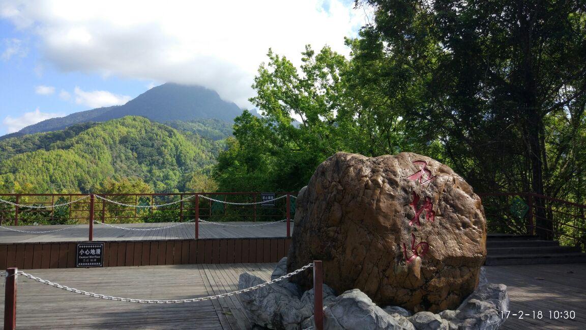 五指山热带雨林风景区旅游景点攻略图