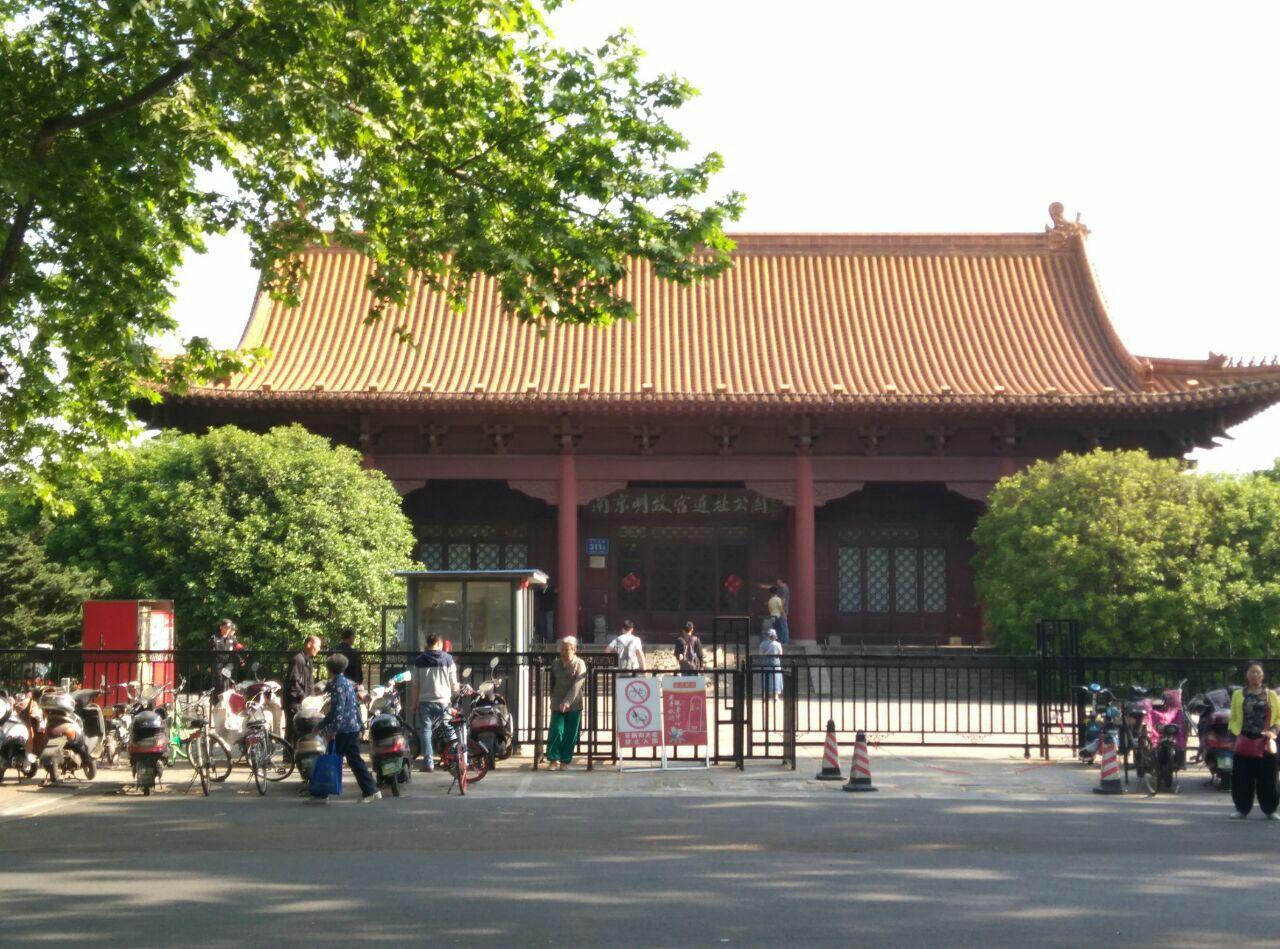 故宫明南京攻略公园旅游景点攻略图萨摩亚自助游遗址图片
