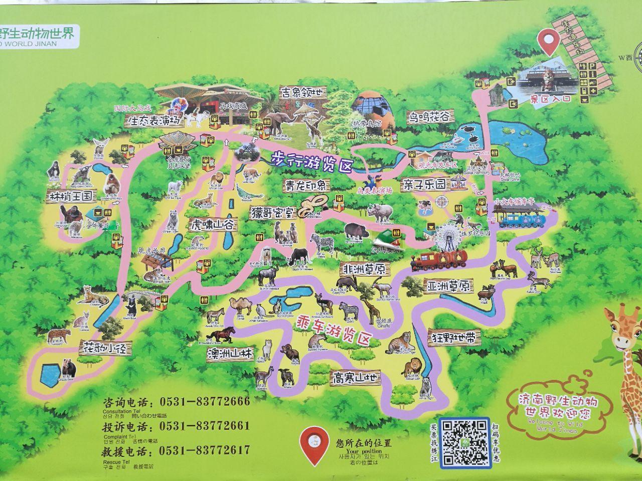 山東濟南五峰山高爾夫旅游景區介紹(附圖)