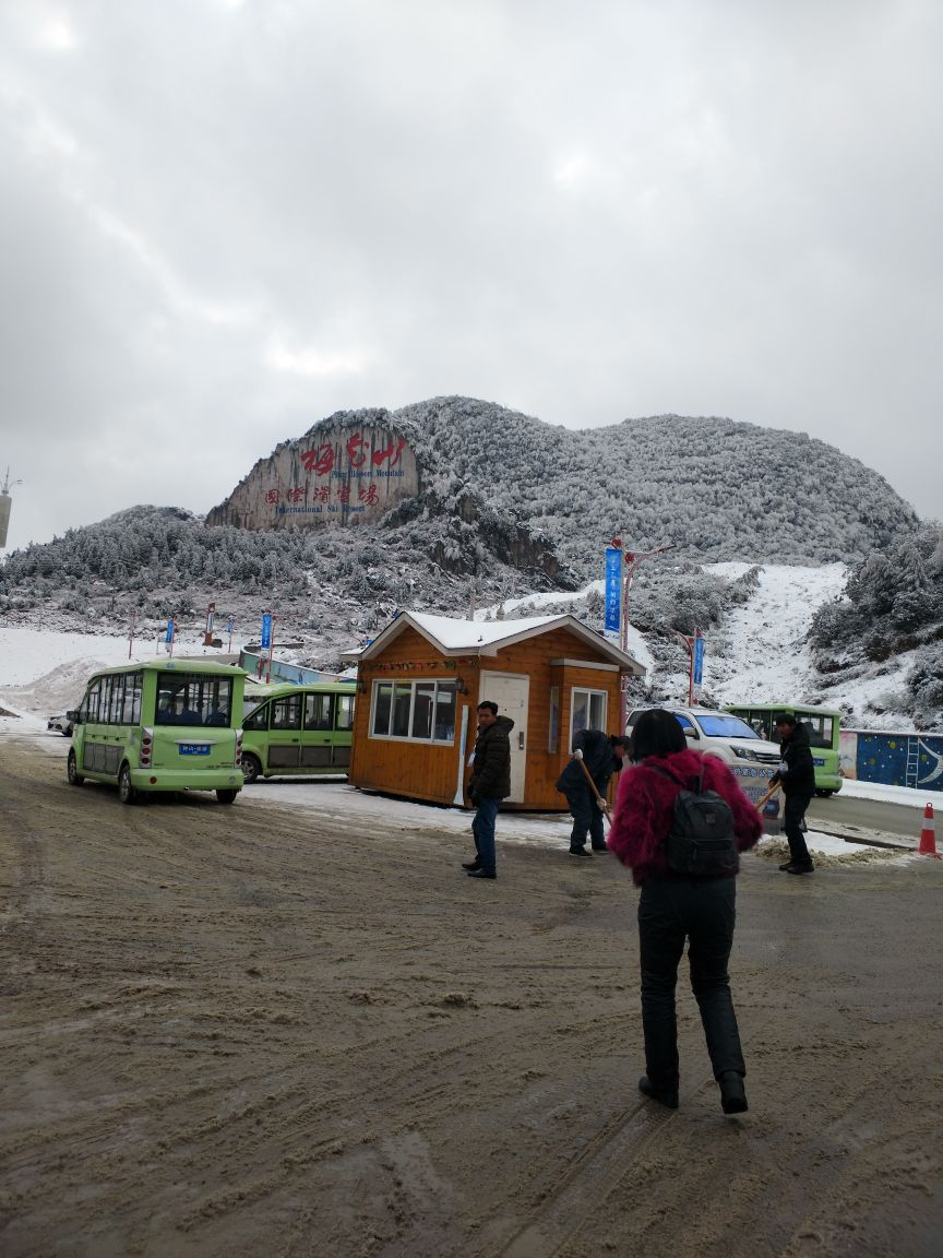 携程攻略六盘水梅花山滑雪场景点其实滑雪也很吧