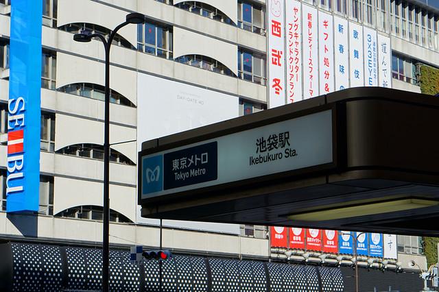 【仙台东北】刷签跨年花卷の日本-之旅-东京,金朝天区美食广元外卖图片