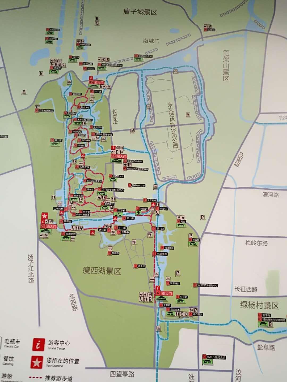西湖地图手绘全景