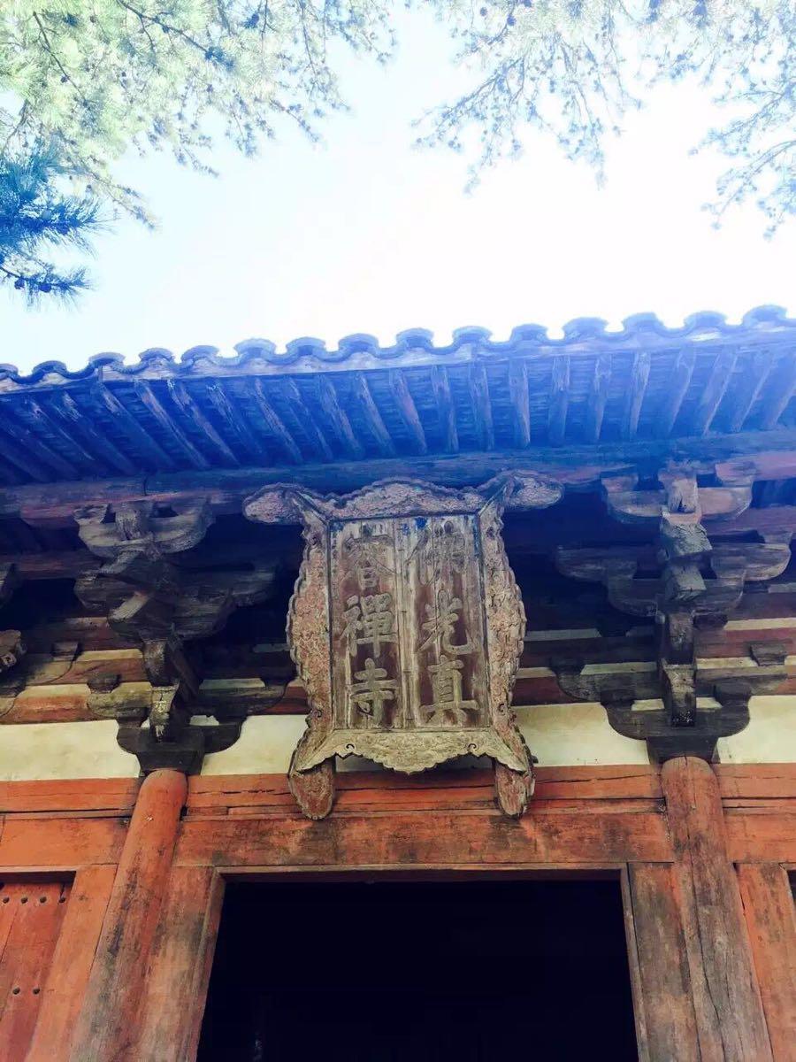 【携程攻略】山西佛光寺景点,山西五台山佛光寺是全国