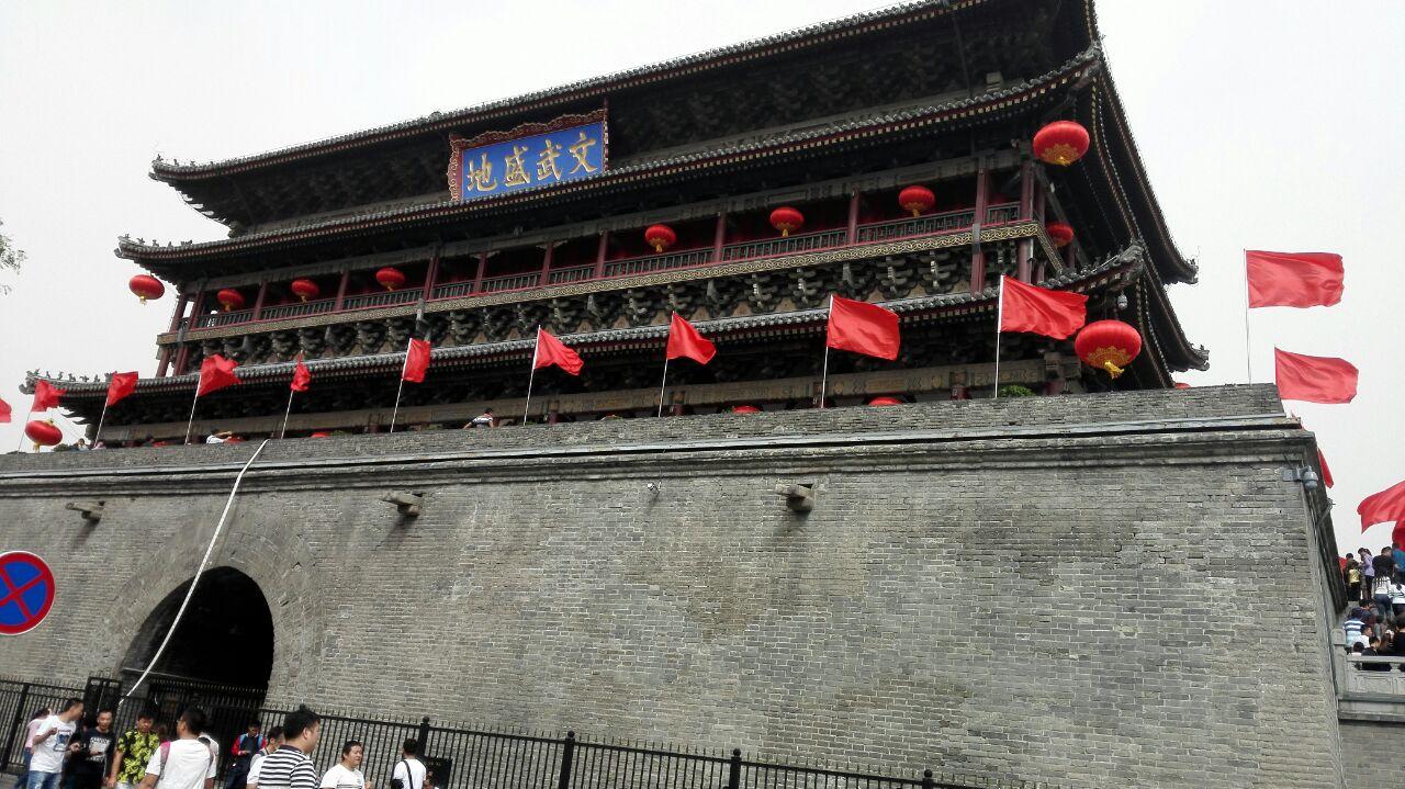 西安钟楼旅游景点攻攻略炉骑石略图元素图片