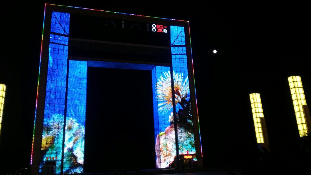 扬州幸福门青岛旅游威海到攻略图片