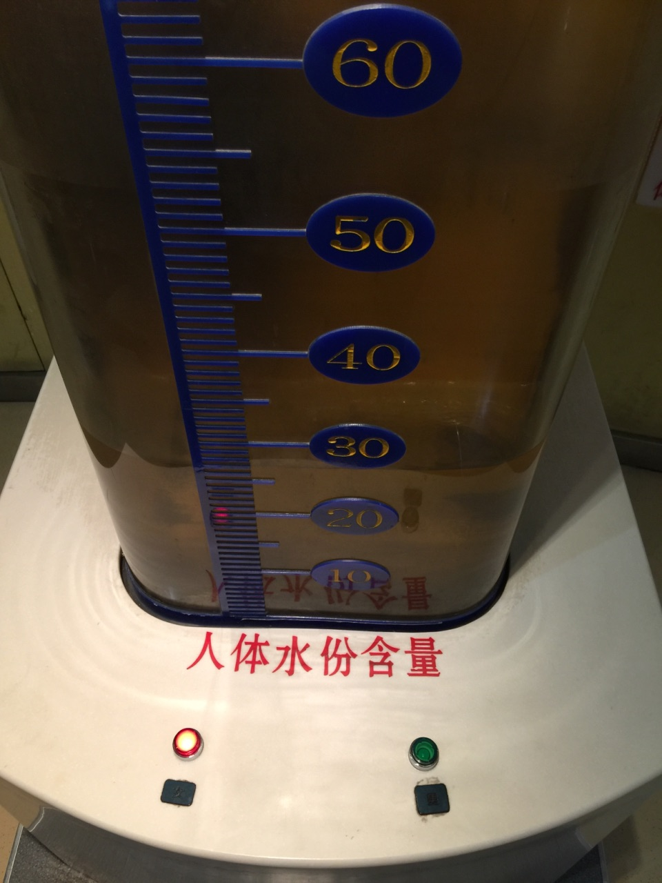 重庆科技馆门票团_重庆科技馆